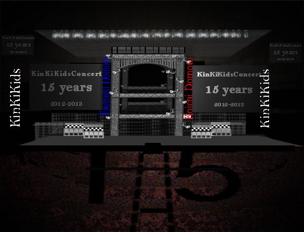 2012ステージレイアウト背景全景3階a.jpg