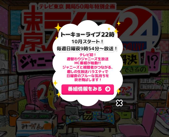 スクリーンショット(2014-08-22 16.07.12).png