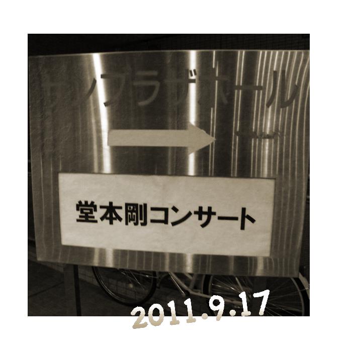 仙台公演aR0117961.png