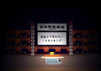00ステージ布団.jpg