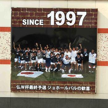 1987ジョホール8382.jpg