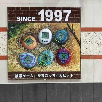 1997たまごっち8380.jpg