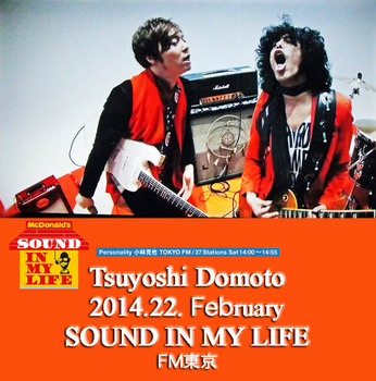 20142月FM東京.jpg