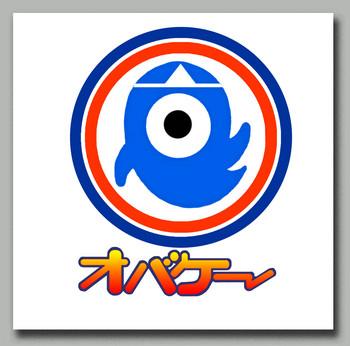 オバケーINC.jpg