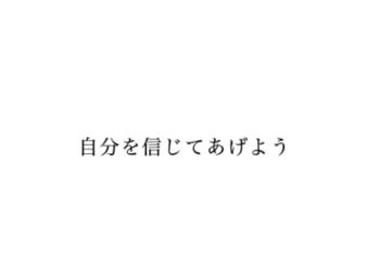 スクリーンショット 2017-04-10 1.24.50.png