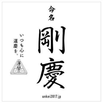 スクリーンショット 2017-09-26 22.20.05.png