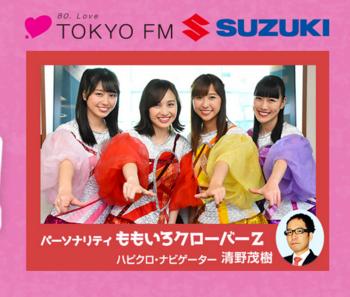 TOKYOFM