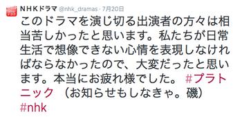 スクリーンショット(2014-07-24 8.40.03).png