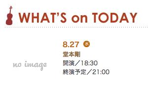 スクリーンショット(2014-08-27 18.02.31).png