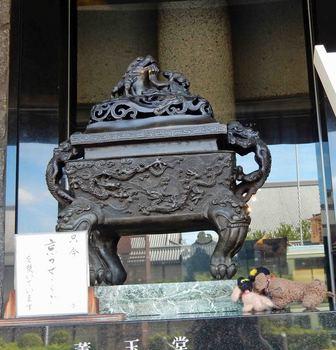 京のせせらぎDSCN8746.jpg