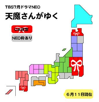 天魔放送エリアマップ.jpg