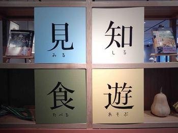 見知食遊DSCN9191.jpg