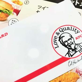 KFC2903.jpg