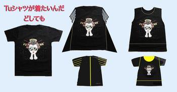 TシャツアレンジDSCN2796.jpg