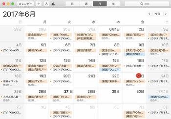 Webカレンダー.jpg