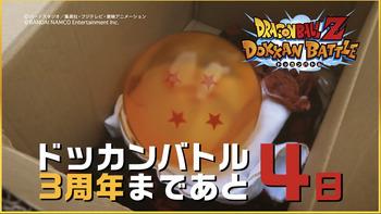 db4.jpg