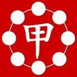 gionhigashi-logo-150x150.jpg