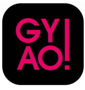gyao-000のコピー.png
