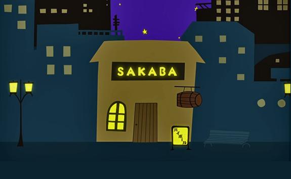 sakaba2のコピー.png