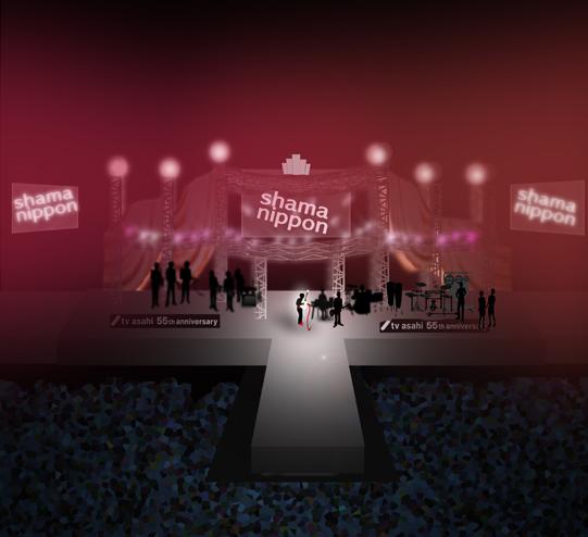 2013df赤ステージのコピー.jpg