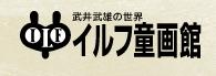 スクリーンショット(2014-05-01 17.44.52).png
