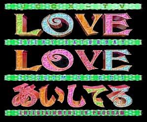 lovelove.png