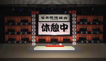 20131128休憩中a.jpg