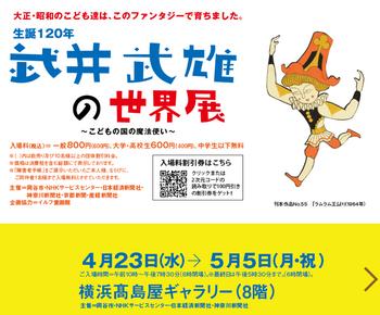 スクリーンショット(2014-05-01 17.51.04).png