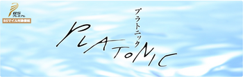 スクリーンショット(2014-05-16 15.21.24).png