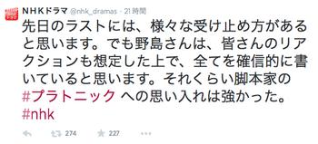 スクリーンショット(2014-07-21 19.12.41).png