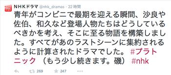 スクリーンショット(2014-07-21 19.13.00).png