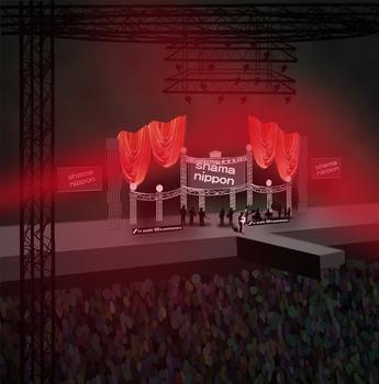 ステージ横フリ赤snライト.jpg