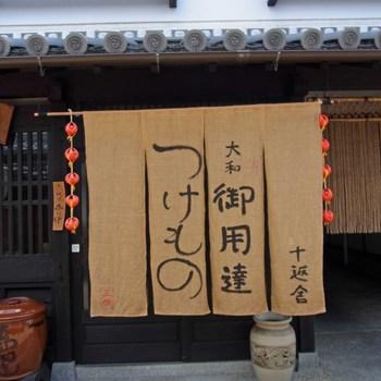 今井町R0154686.jpg