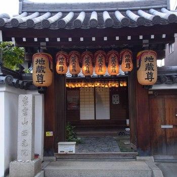 奈良町地蔵尊R0155066.jpg