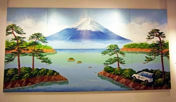 富士山R0164691.jpg